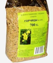 gorchitsa1